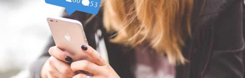 Как быстро набрать подписчиков в Instagram