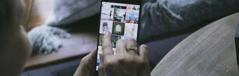 Что написать о себе и как красиво оформить профиль в Instagram