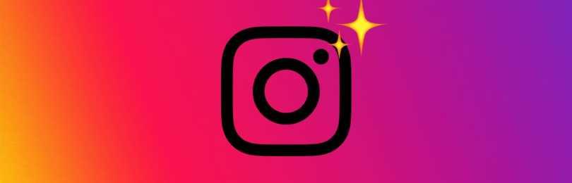 Что такое SFS в Instagram