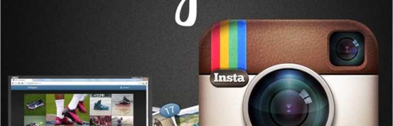 Когда появился, история создания и развития Instagram