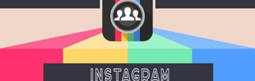 Обзор программ и приложений для раскрутки в Инстаграм