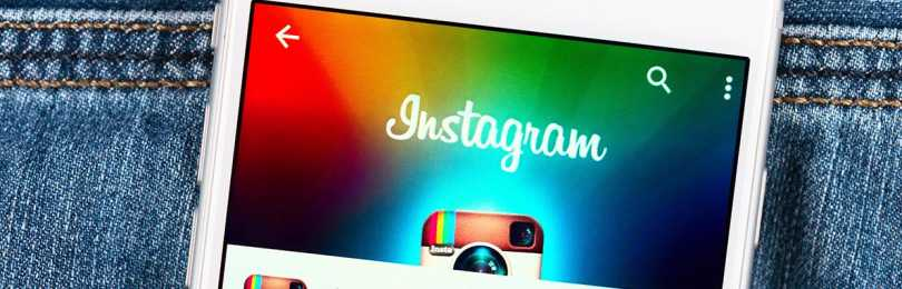 Как подписаться на аккаунты в Instagram