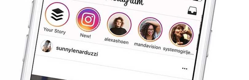 Как добавить любое фото или видео в Instagram Stories