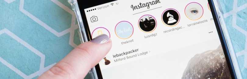 Как в Instagram загрузить сразу несколько фото в один пост