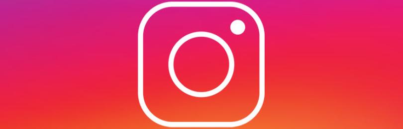 Накрутка лайков в Инстаграм: бесплатные способы, платные сервисы и программы