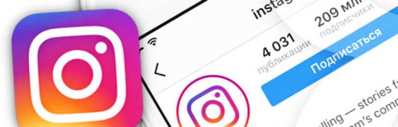 Как изменить или удалить истории диалогов в Instagram Direct