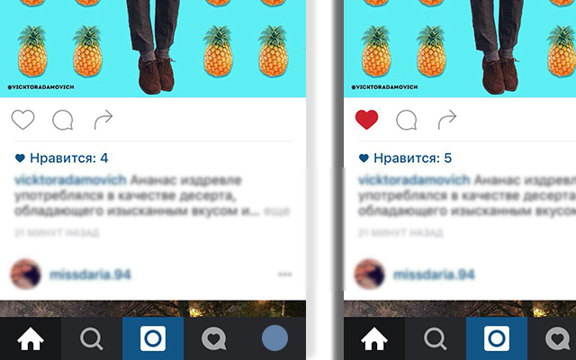 Как убрать лайки с фото в Инстаграм