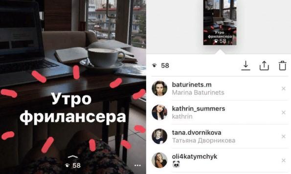 Накрутка в Инстаграм историях