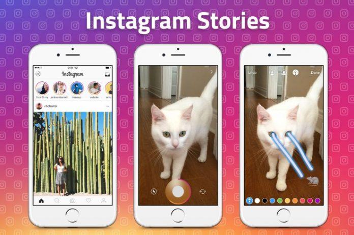 Что нужно знать перед добавлением нескольких историй в Instagram