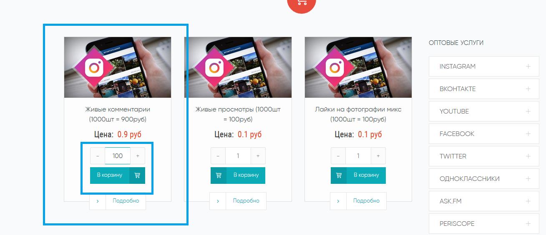 Сайт PRtut.ru