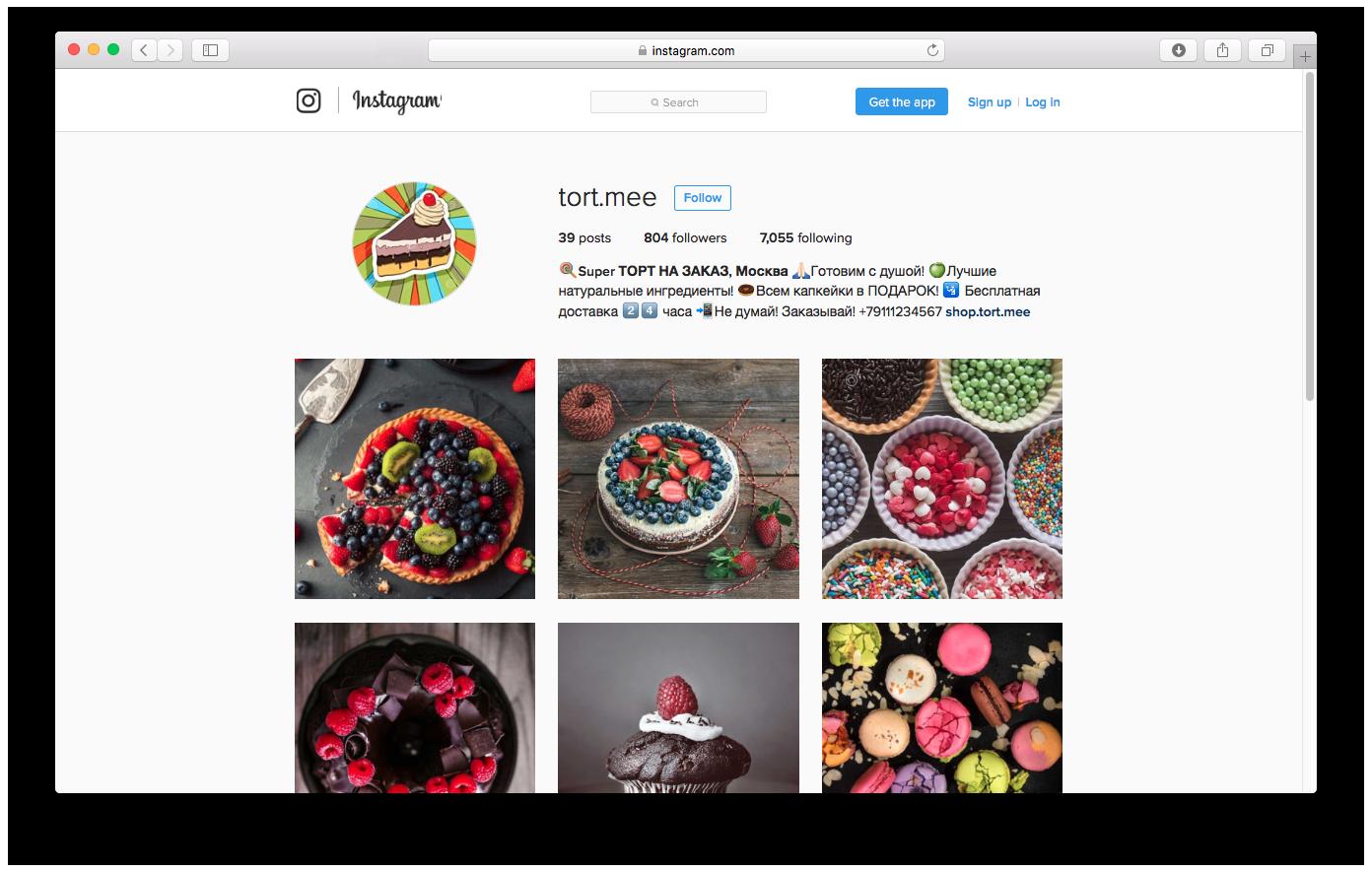 Продвигаем свой аккаунт в Инстаграм с качественными снимками и видео