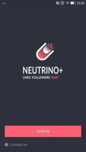 Неутрино